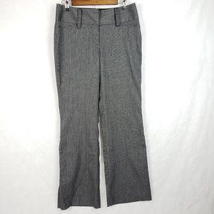 Maurices I am polished pants Size 5/6 pinstripe